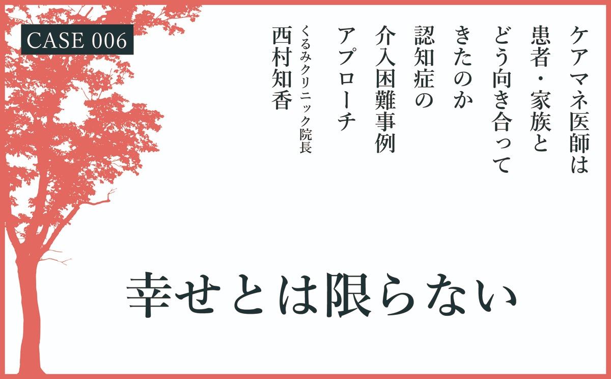 方 症 四 ファロー 徴 覚え